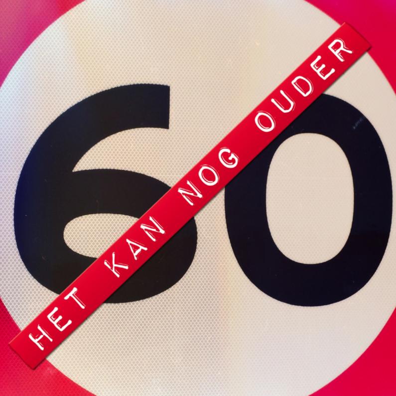 verjaardagskaart 60 jaar 60 jaar van harte   Verjaardagskaarten | Kaartje2go verjaardagskaart 60 jaar