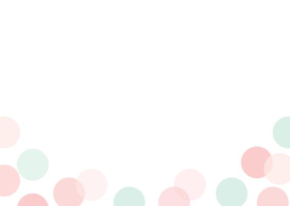 Babyshower Confetti 3