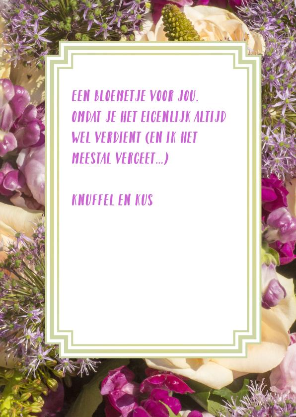 Bloemen luxe bloemetje geel-lila 3