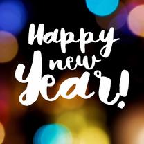 Nieuwjaarskaarten - Blurry nieuwjaars kaart - SU