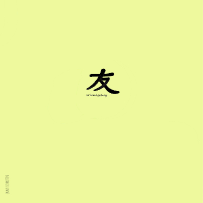 Chinese optocht 2
