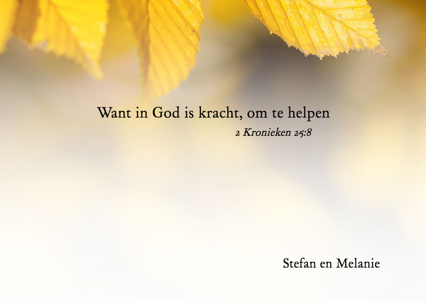 Condoleance - want in God is kracht 3