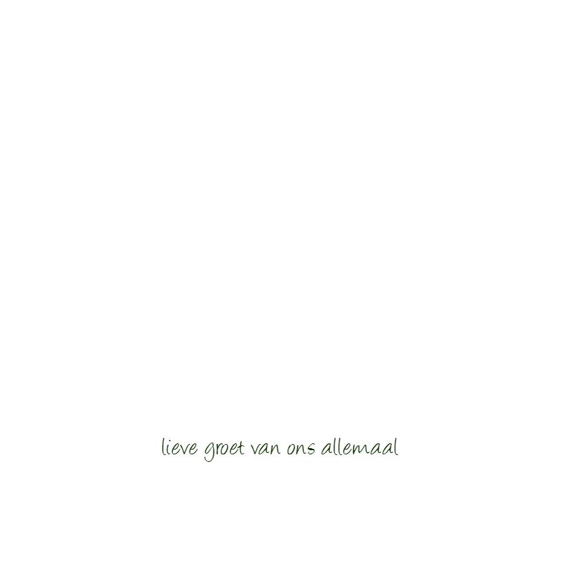 Condoleancekaart Roos+lied - AW 2