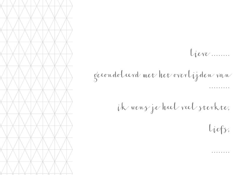Condoleancekaart spiraal 3