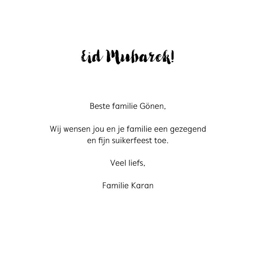 Eid Mubarek wenskaart 3