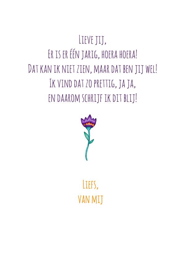 Felicitatie bloemen hoera - KK 3