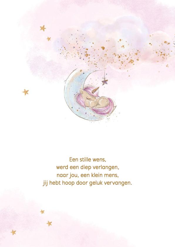 Geboortekaart meisje,  met eenhoorn, wolken en sterren  2