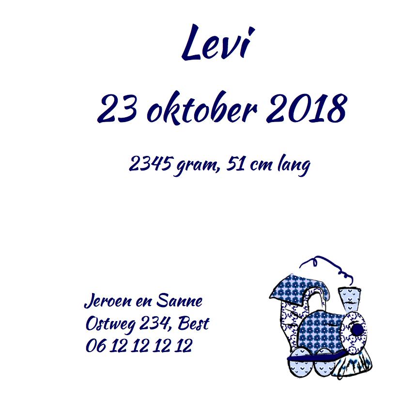 Geboortekaartje Hollandse trein 3