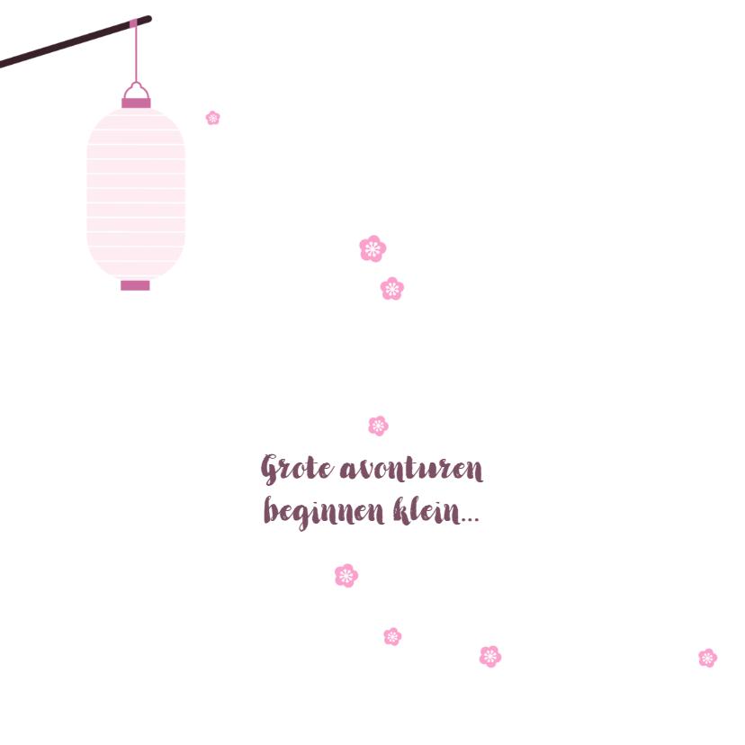 Geboortekaartje met sakura in roze tinten 2