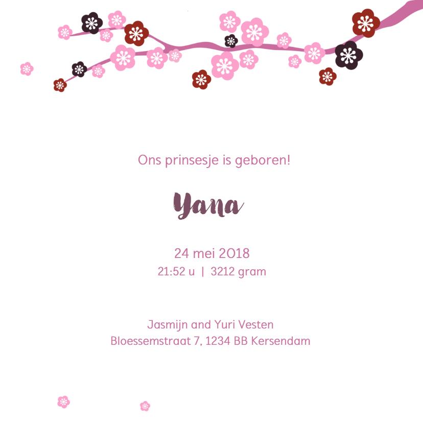 Geboortekaartje met sakura in roze tinten 3
