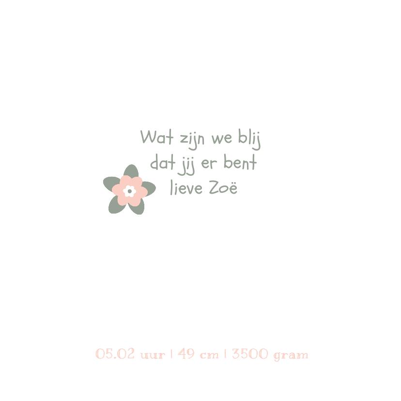 Geboortekaartje perzikroze met lief bloemetje  2