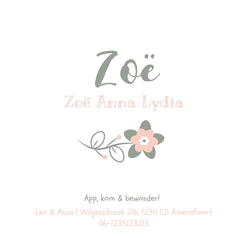 Geboortekaartje perzikroze met lief bloemetje  3
