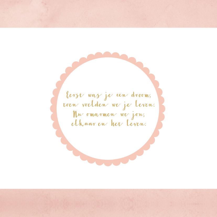 Geboortekaartje silhouet meisje roze aquarel - BC 2