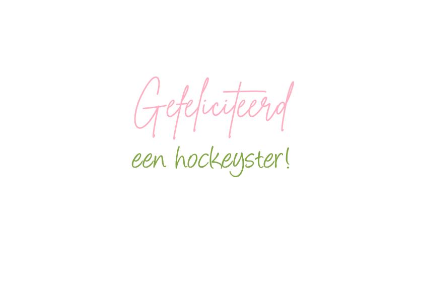 Hockey - een meisje geboren 3