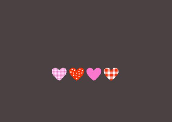 Huwelijk, 4 harten 2
