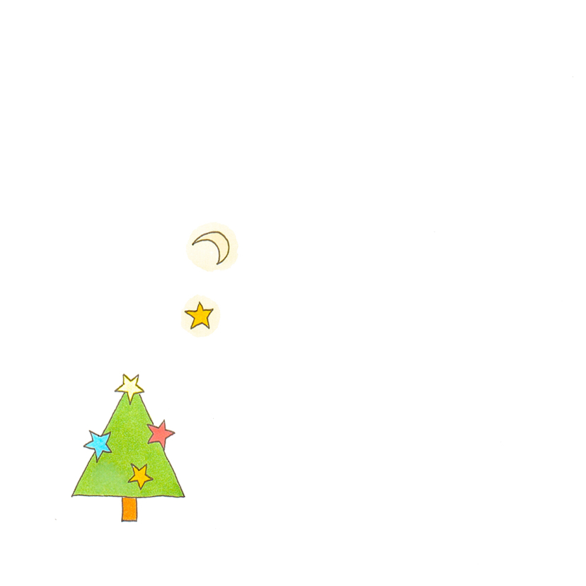 Kerstkaart 9 kerstbomen 2
