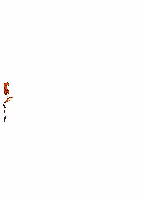 Kerstkaart Loeki sfeervol - A 2