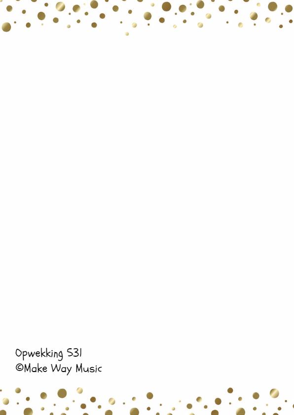 Kerstkaart Opwekking 531 Immanuel 2
