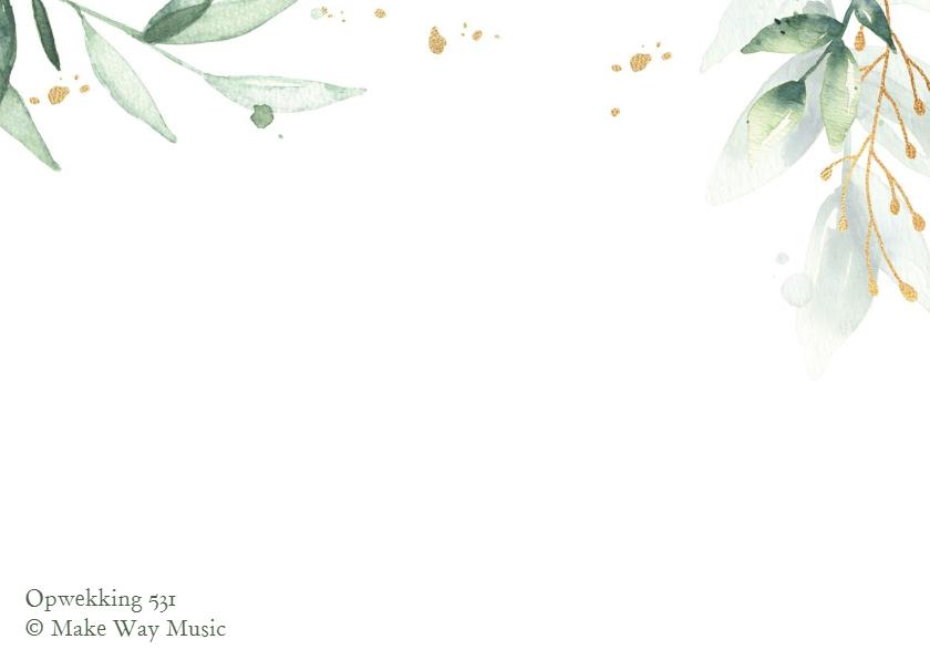 Kerstkaart waterverf Immanuel 2