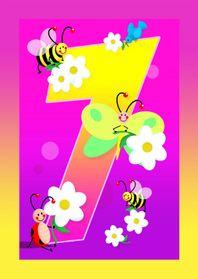 hoera 7 jaar kinderkaart Hoera 7 jaar   Verjaardagskaarten | Kaartje2go hoera 7 jaar