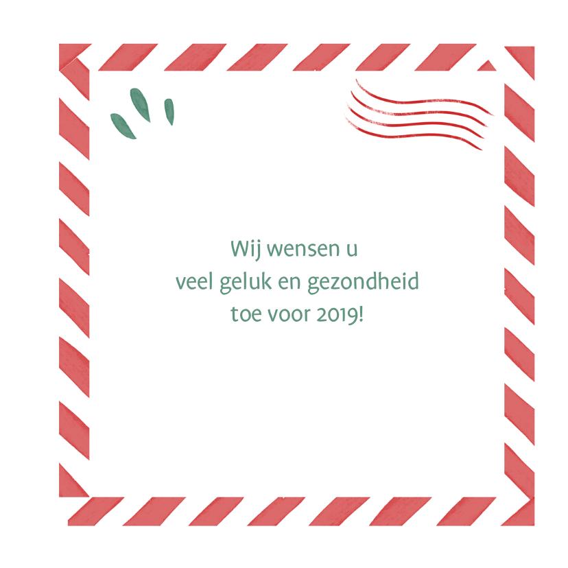Merry Xmas postkaart 2