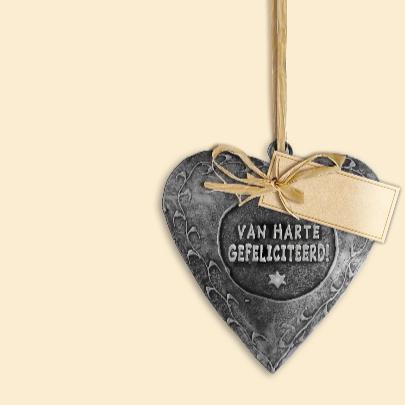 Mooie verjaardagskaart met koper hart en Amaryllis 3