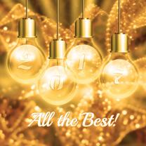Nieuwjaarskaarten - Nieuwjaarskaart licht 2017 goud