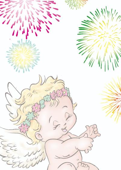 Nieuwjaarskaart Ray Vuurwerk RN 2