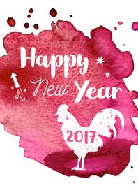 Nieuwjaarskaarten - Rode Haan chinees nieuwjaar ADG