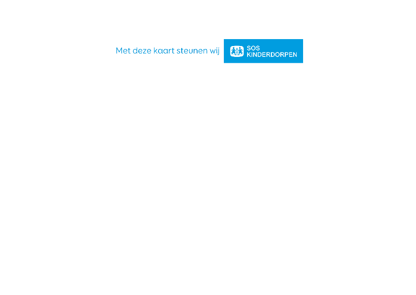 SOS kinderdorpen bedankkaart 2