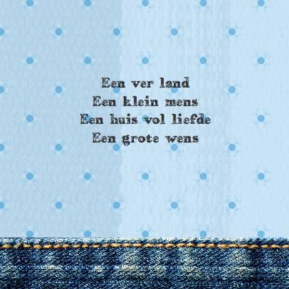 Stoere uitnodiging met jeans en strepen 2