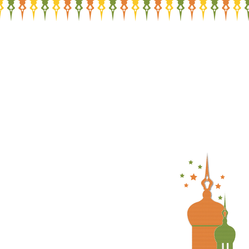 Suikerfeest - Ramadan uitnodiging 3