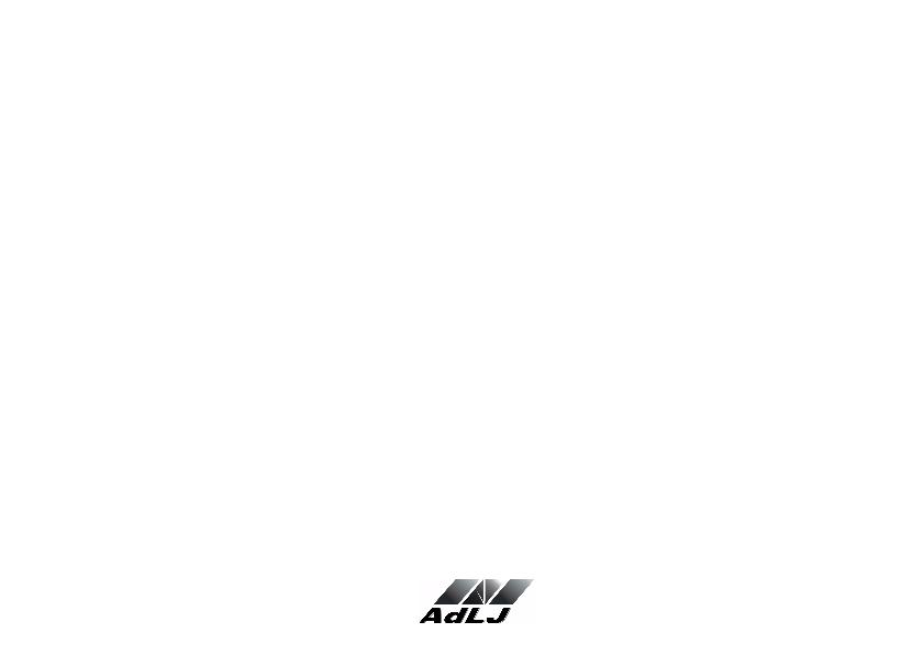 Super Gladiolen vlag - AW 2