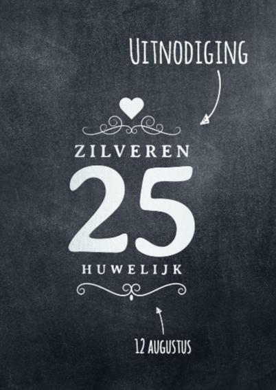 Uitnodiging 25 jaar huwelijk 2