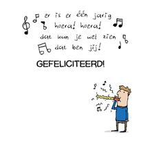 gefeliciteerd lied Liedje Gefeliciteerd   ARCHIDEV gefeliciteerd lied