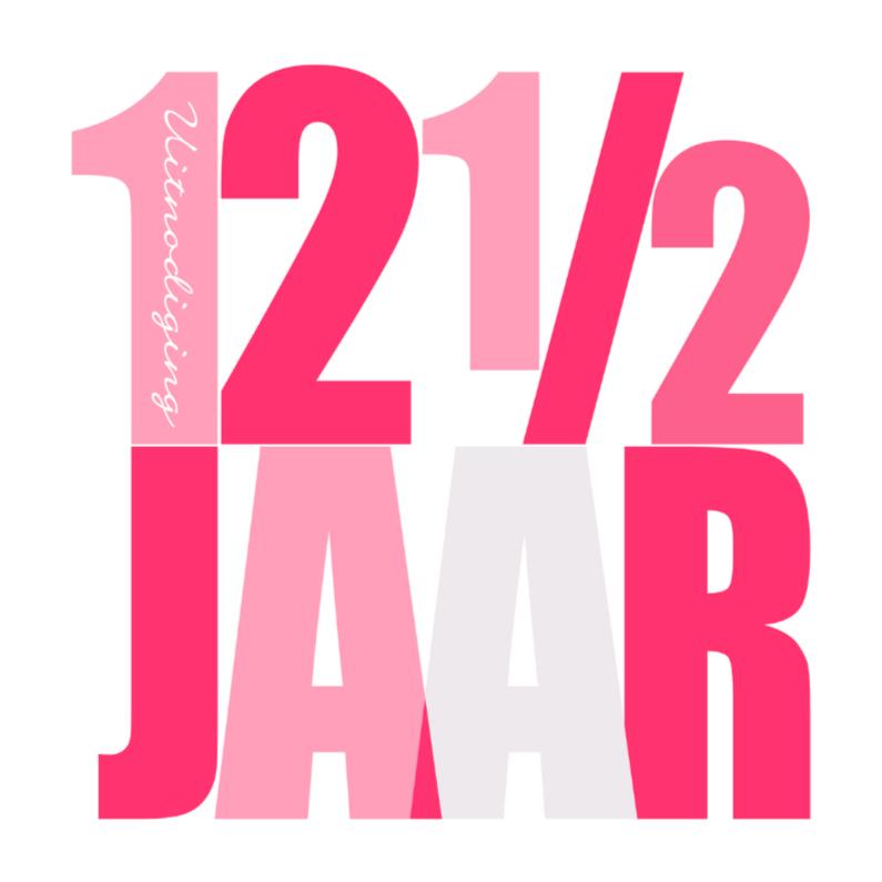 121 2 jarig jubileum Woorden 12 1/2 Jubileum    Jubileumkaarten | Kaartje2go 121 2 jarig jubileum